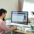 Remote investigator site meeting blog
